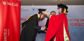 Graduation Ceremony of Global Manufacturing and Supply Chain Management (GMSCM) Program